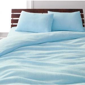 マイクロファイバー ピローケース(枕カバー)の同色2枚セット 43x63cm 色-パウダーブルー