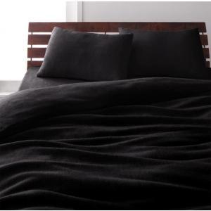 マイクロファイバー ピローケース(枕カバー)の同色2枚セット 43x63cm 色-サイレントブラック