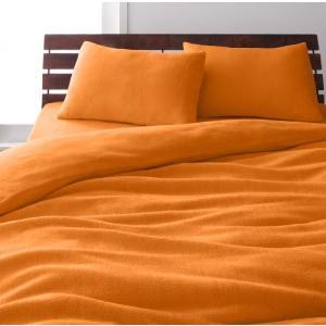 マイクロファイバー ピローケース(枕カバー)の同色2枚セット 43x63cm 色-サニーオレンジ