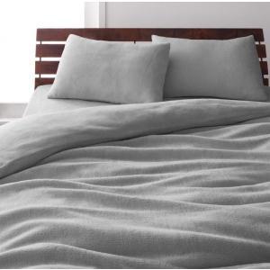 マイクロファイバー ピローケース(枕カバー)の同色2枚セット 43x63cm 色-シルバーアッシュ
