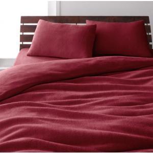 マイクロファイバー ピローケース(枕カバー)の同色2枚セット 43x63cm 色-ワインレッド