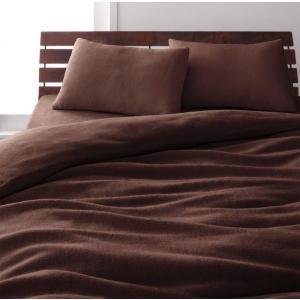 マイクロファイバー ピローケース(枕カバー)の同色2枚セット 43x63cm 色-モカブラウン
