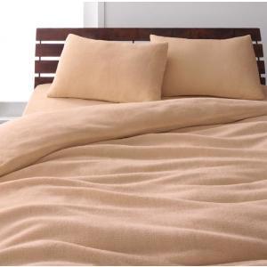 マイクロファイバー ピローケース(枕カバー)の同色2枚セット 43x63cm 色-ナチュラルベージュ