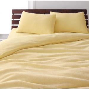 マイクロファイバー ピローケース(枕カバー)の同色2枚セット 43x63cm 色-ミルキーイエロー