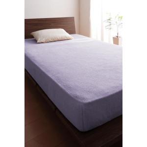 タオル地 ベッド用 ボックスシーツ の単品(マットレス用カバー) ワイドキング 色-ラベンダー /綿...