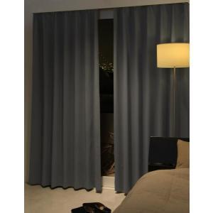 1級遮光カーテン (幅100cm×高さ205cm)の2枚セット 色-アーバングレー /ドレープカーテ...