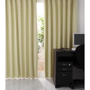 1級遮光カーテン (幅150cm×高さ220cm)の2枚セット 色-アイボリー /ドレープカーテン ...