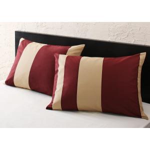 ボーダー柄 ピローケース(枕カバー) の単品1枚 43x63cm 色-レッド-ベージュ /日本製 綿...