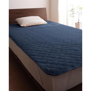 タオル地 敷きパッド の同色2枚セット シングル ショート丈 色-ミッドナイトブルー /綿100%パ...