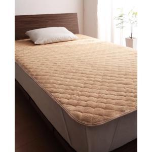 タオル地 敷きパッド の同色2枚セット セミダブル ショート丈 色-ナチュラルベージュ /綿100%...