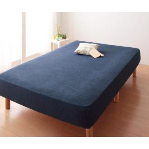 タオル地 ベッド用 ボックスシーツ の同色2枚セット セミダブル ショート丈 色-ミッドナイトブルー...