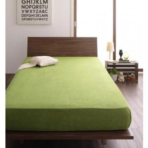 タオル地 ベッド用 ボックスシーツ の同色2枚セット セミダブル ショート丈 色-モスグリーン /綿...