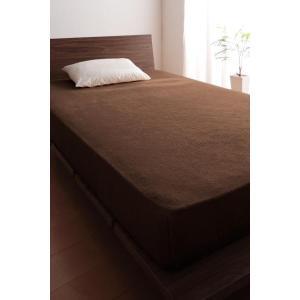 タオル地 ベッド用 ボックスシーツ の同色2枚セット セミダブル ショート丈 色-モカブラウン /綿...