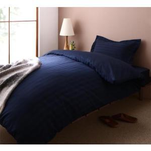 ホテルスタイル 布団カバーセット ベッド用3点(枕カバー(43x63cm) + 掛け布団カバー + ...