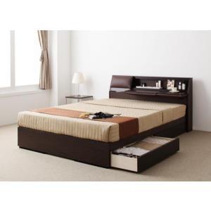 収納付きベッド シングル ダークブラウン(フレームのみ マットレスなし)/引出し付き 日本製フレーム...