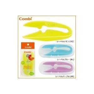 Combi(コンビ) ベビーレーベル お肉も切れるフードカッター_/sgktb-1021672|kaitekibituuhan