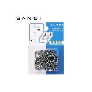 三栄水栓 SANEI バス用ゴム栓クサリ 長さ100cm PU20-48-5-100_/sgktb-1033483|kaitekibituuhan