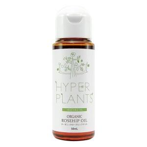 HYPER_PLANTS ハイパープランツ キャリアオイル オーガニックローズヒップオイル 50ml HVG020_/sgktb-1070289|kaitekibituuhan