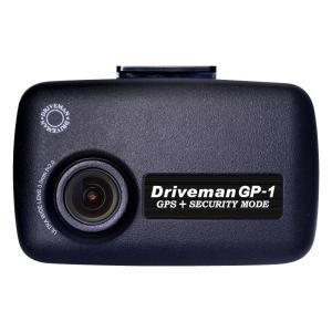警視庁仕様モデル「PS-1」とGPS機能がついた「1080GS」が融合したハイスペックモデルのドライ...