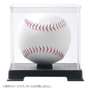 Hero-BOX・B-1(ヒーローボックス・ビーワン)_BB77-38_/sgktb-1138409|kaitekibituuhan