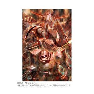 ジグソーパズル108マイクロピース__機動戦士ガンダム_赤い彗星の衝撃_M108-189_/sgktb-1141618 kaitekibituuhan