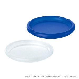 WHITE&BLUEシリーズ_灰皿S_ペアーセット_WB-025S_/sgktb-1171603 kaitekibituuhan