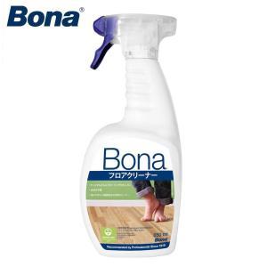 Bona フロアクリーナースプレー 床用合成洗剤 650ml WM740169017_/sgktb-1190302|kaitekibituuhan