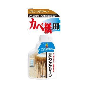 日本ミラコン_リビングクリーン_300ml_BOTL-6_/sgktb-1393861|kaitekibituuhan
