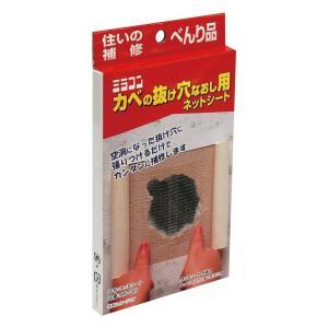 日本ミラコン_ネットシート_5枚入り_MR-005_/sgktb-1393903|kaitekibituuhan