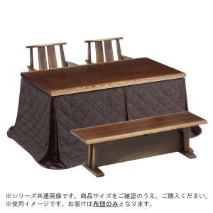 こたつテーブル用_布団_暁-180FU_Q110_/sgktb-1415268|kaitekibituuhan