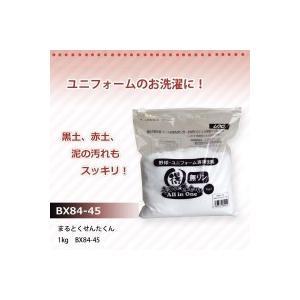 まるとくせんたくん 1kg BX84-45_/sgktb-8753br|kaitekibituuhan
