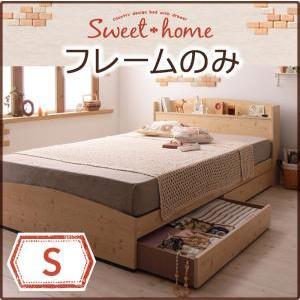 収納付きベッド シングル (ベッドフレームのみ マットレスなし)/宮付き 引き出し カントリー調 木...