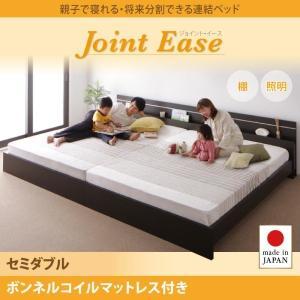 ベッド セミダブル (ボンネルコイルマットレス付き) 宮付き ローベッド 国産 日本製 ベッドフレー...