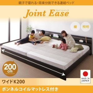 ベッド ワイドK200 (ボンネルコイルマットレス付き) 宮付き ローベッド 国産 日本製 ベッドフ...