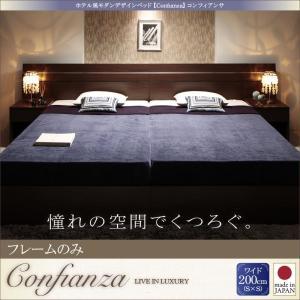 ベッド ワイドK200 (ベッドフレームのみ) ローベッド 国産 日本製 ベッドフレーム 連結 分割...