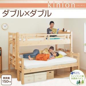 二段ベッド ダブル (ベッドフレームのみ) すのこ /子供用ベッド 分割式 木製 北欧パイン材__●...