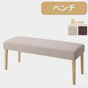 無段階で広がる スライド伸縮テーブル ダイニングセット AdJust アジャスト ベンチ 2P|kaitekibituuhan