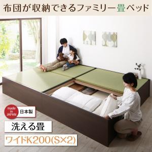 収納付きベッド ワイドK200 (ベッドフレームのみ) 洗える畳 (お客様組立品) ヘッドレス 大容...