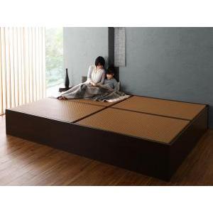 収納付きベッド ワイドK200 (ベッドフレームのみ) 美草畳 (お客様組立品) ヘッドレス 大容量...