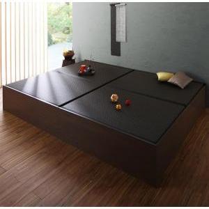 収納付きベッド ワイドK260 (ベッドフレームのみ) 美草畳 (お客様組立品) ヘッドレス 大容量...