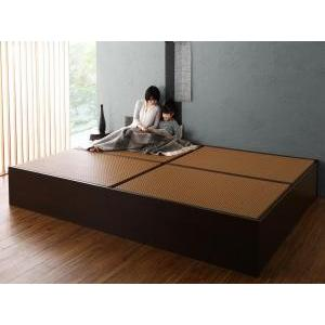 収納付きベッド ワイドK200 (ベッドフレームのみ) 美草畳 (組立設置付き) ヘッドレス 大容量...
