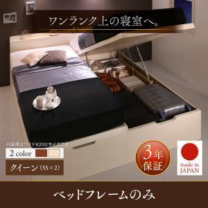 跳ね上げ式ベッド 収納付き クイーン(SS×2) (ベッドフレームのみ マットレスなし) 縦開き (...