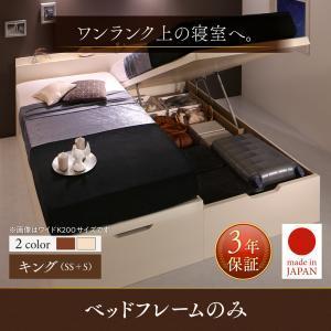 跳ね上げ式ベッド 収納付き キング(SS+S) (ベッドフレームのみ マットレスなし) 縦開き (お...