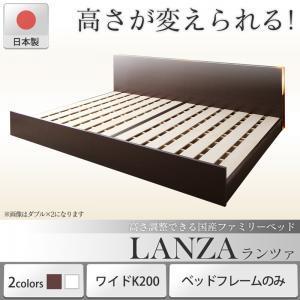 高さ調整可能 ベッド ワイドK200 (ベッドフレームのみ マットレスなし) すのこ (お客様組立品...