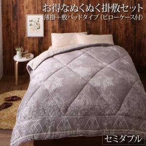毛布掛け布団、敷きパッド、枕カバー の3点セット セミダブル (薄掛け毛布タイプ) /ノルディック柄 暖かい 洗える|kaitekibituuhan