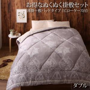 毛布掛け布団、敷きパッド、枕カバー の3点セット ダブル (薄掛け毛布タイプ) /ノルディック柄 暖かい 洗える|kaitekibituuhan