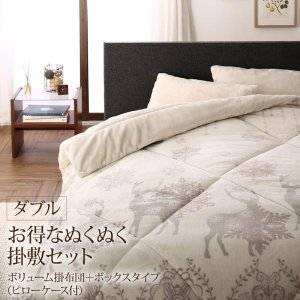 毛布掛け布団、敷きパッド一体型ボックスシーツ、枕カバー の3点セット ダブル (ボリューム3倍 毛布タイプ) /ノルディック柄 暖かい 洗える|kaitekibituuhan