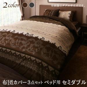 布団カバーセット セミダブル ベッド用3点(枕カバー + 掛け布団カバー + ボックスシーツ) /冬のリゾート柄とフランネル 暖かい 洗える|kaitekibituuhan