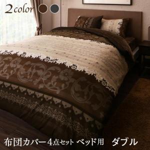 布団カバーセット ダブル ベッド用4点(枕カバー2枚 + 掛け布団カバー + ボックスシーツ) /冬のリゾート柄とフランネル 暖かい 洗える|kaitekibituuhan