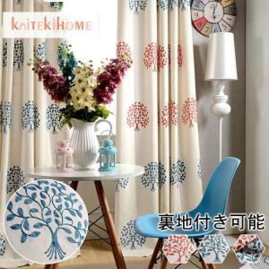ドレープカーテン 安い 遮光カーテン 1枚 北欧 オーダー カーテン 花柄 植物柄 リーフ クリスマ...